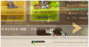 20140725003.png