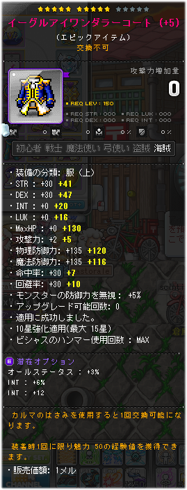 20150930013.png