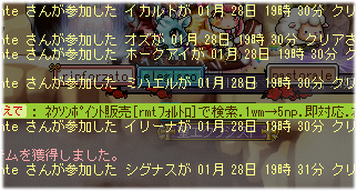 20160215019.png